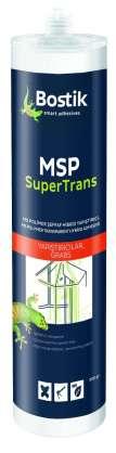 MSP SuperTrans